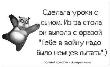 http://sh.uploads.ru/t/fixEN.jpg
