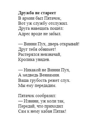 http://sh.uploads.ru/t/fqQPt.png