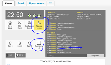 http://sh.uploads.ru/t/frRCP.png