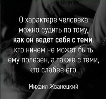 http://sh.uploads.ru/t/frTz7.jpg