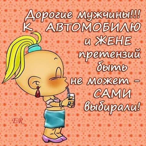 http://sh.uploads.ru/t/fsW89.jpg