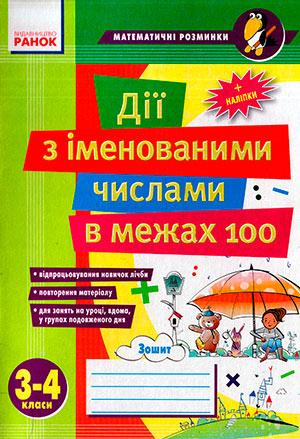 http://sh.uploads.ru/t/fxHbP.jpg