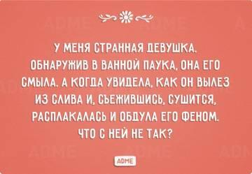http://sh.uploads.ru/t/g1AdK.jpg