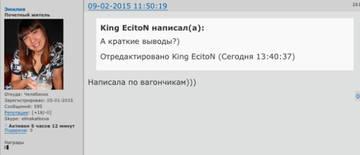 http://sh.uploads.ru/t/g285F.jpg