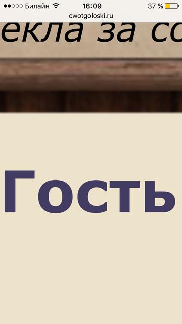 http://sh.uploads.ru/t/g37Ty.png