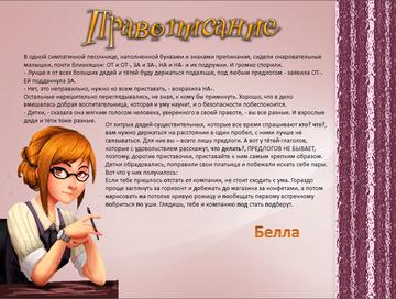 http://sh.uploads.ru/t/g5JFU.png