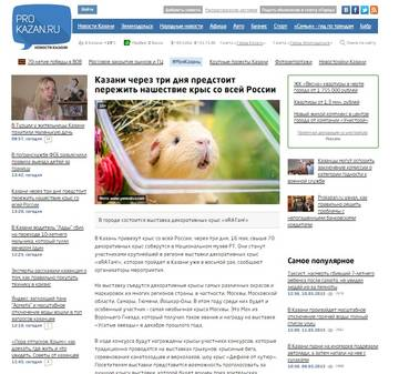 http://sh.uploads.ru/t/g5S8p.jpg