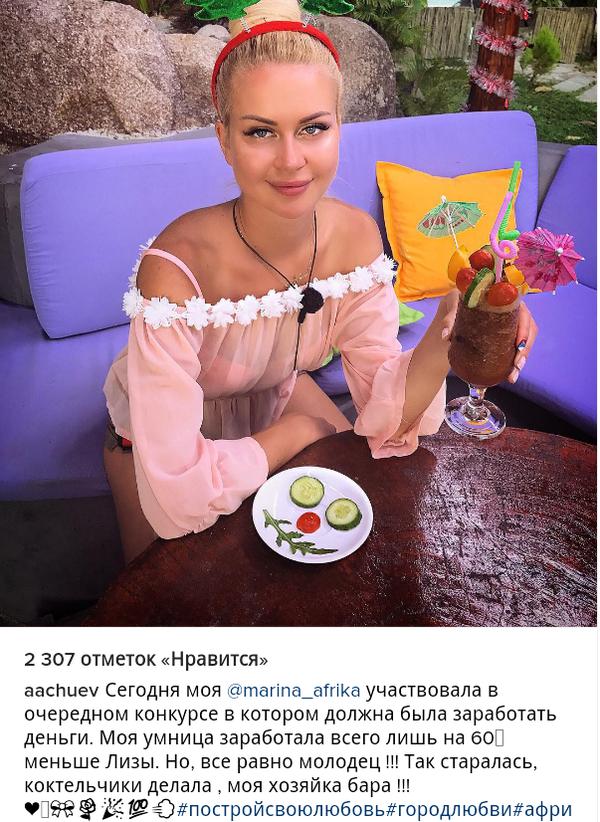 http://sh.uploads.ru/t/g8Q0r.png