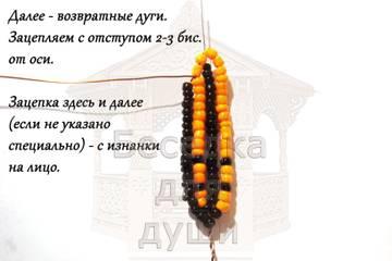 http://sh.uploads.ru/t/gBEok.jpg