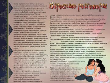 http://sh.uploads.ru/t/gBGXf.png