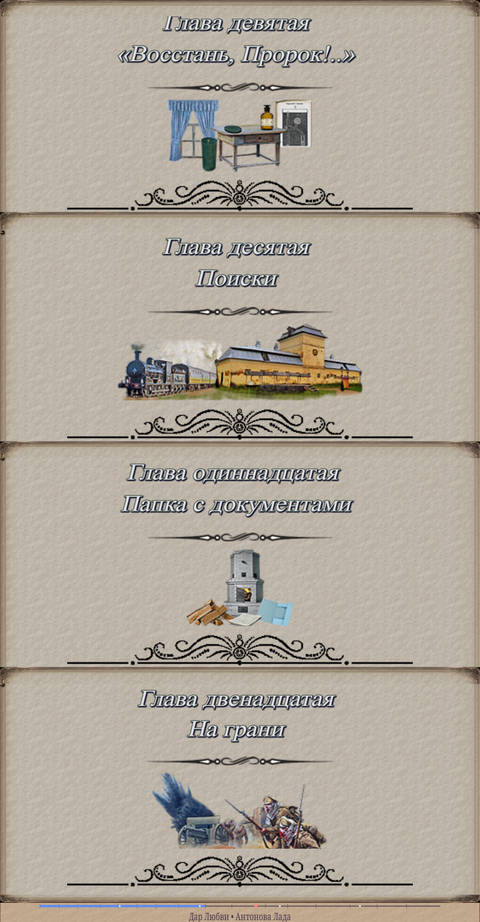 http://sh.uploads.ru/t/gFxYf.jpg