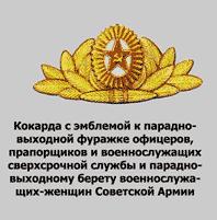 http://sh.uploads.ru/t/gJ98e.png