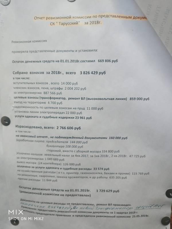 http://sh.uploads.ru/t/gLCy8.jpg