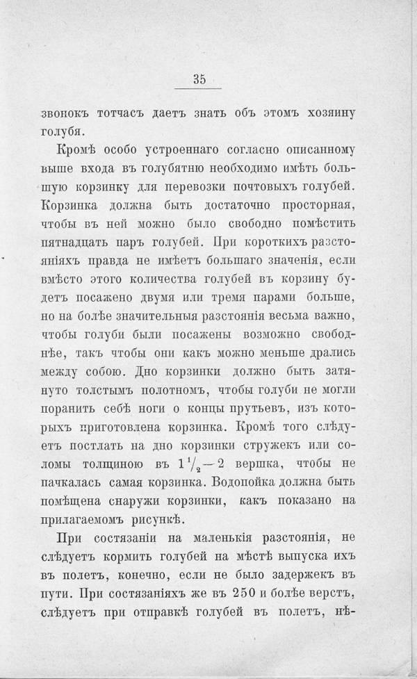 http://sh.uploads.ru/t/gO5iW.jpg