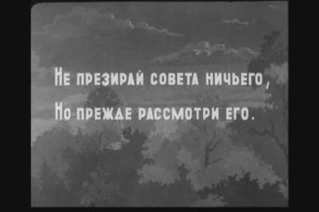 http://sh.uploads.ru/t/gPR1Z.png