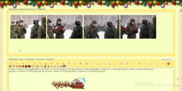 http://sh.uploads.ru/t/gUX1h.jpg