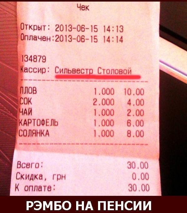 http://sh.uploads.ru/t/gZNOS.jpg
