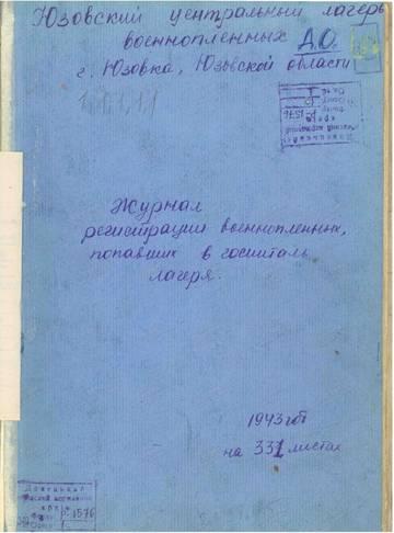 http://sh.uploads.ru/t/gnrzh.jpg