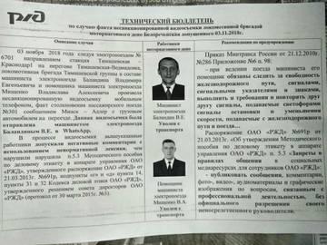 http://sh.uploads.ru/t/gr6Wt.jpg