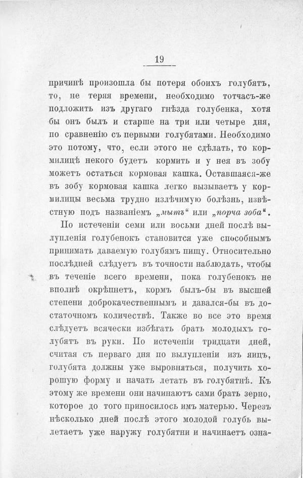 http://sh.uploads.ru/t/gt0S7.jpg