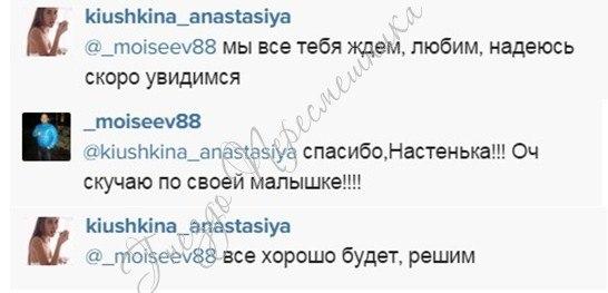 http://sh.uploads.ru/t/h53oV.jpg