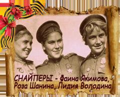 http://sh.uploads.ru/t/h5GPc.png