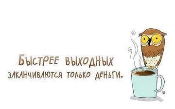 http://sh.uploads.ru/t/h6mkO.jpg