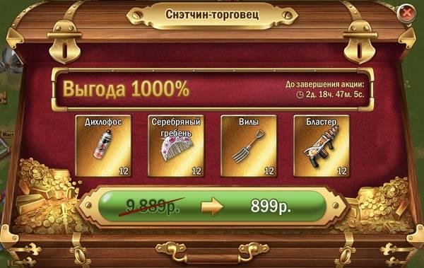 http://sh.uploads.ru/t/h80zA.jpg