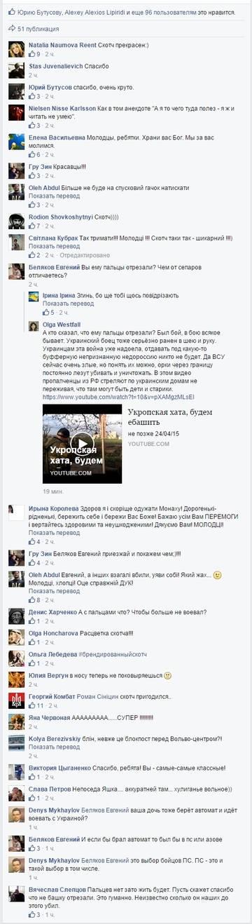 http://sh.uploads.ru/t/h9bST.jpg