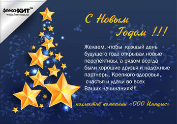 http://sh.uploads.ru/t/hADNy.jpg