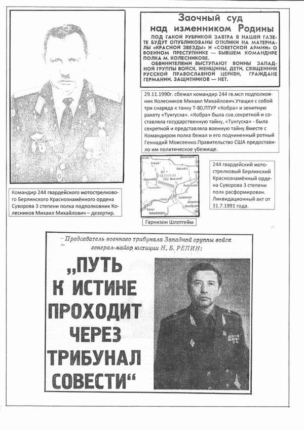 http://sh.uploads.ru/t/hB2PH.jpg