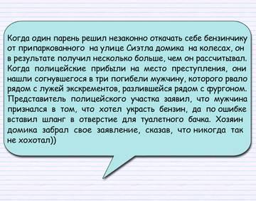 http://sh.uploads.ru/t/hCs8P.jpg