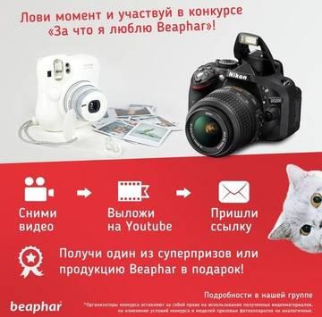 http://sh.uploads.ru/t/hCxGZ.jpg