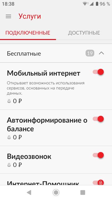 http://sh.uploads.ru/t/hDW1f.png
