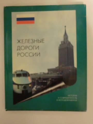 http://sh.uploads.ru/t/hGl1o.jpg