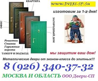 http://sh.uploads.ru/t/hHCmT.jpg