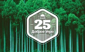 http://sh.uploads.ru/t/hJecE.jpg