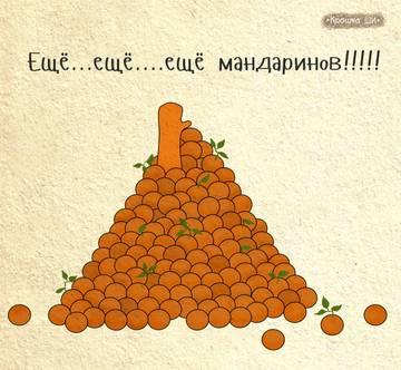 http://sh.uploads.ru/t/hMGvt.jpg