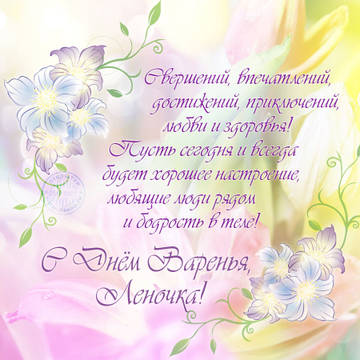 http://sh.uploads.ru/t/hMiVg.jpg