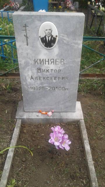 http://sh.uploads.ru/t/hNKXg.jpg