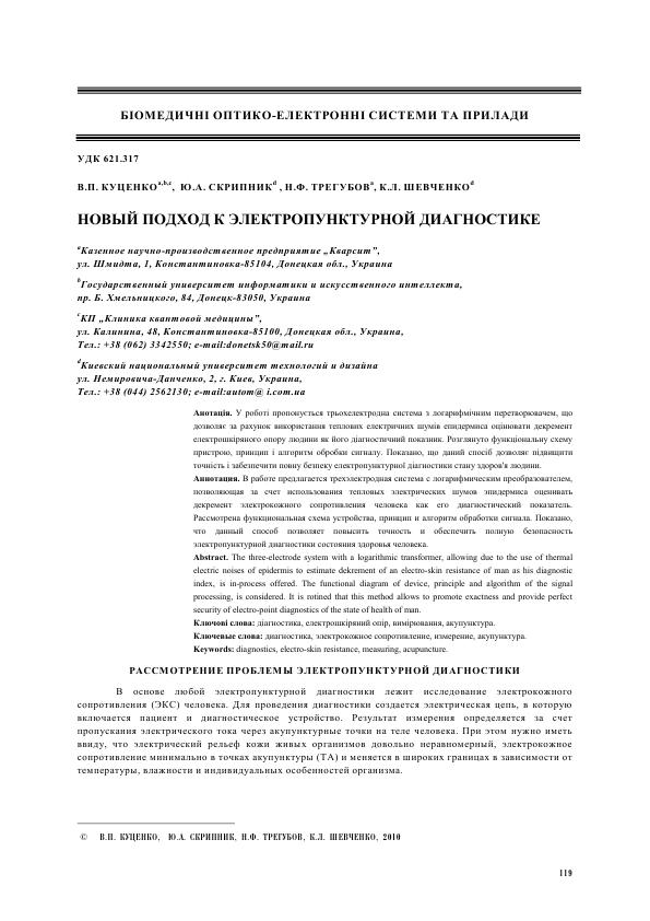 http://sh.uploads.ru/t/hPg80.png