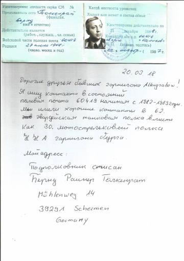 http://sh.uploads.ru/t/hQCZR.jpg