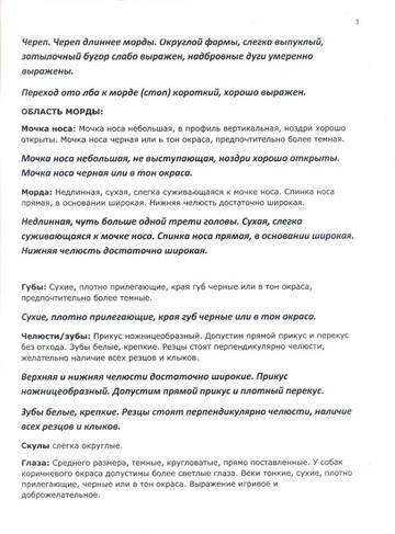 http://sh.uploads.ru/t/hTIeQ.jpg