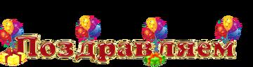 http://sh.uploads.ru/t/hToPz.png
