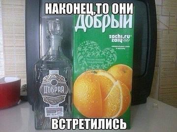 http://sh.uploads.ru/t/hVc7k.jpg