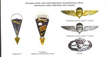 http://sh.uploads.ru/t/hWCpw.jpg