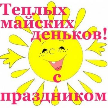 http://sh.uploads.ru/t/hXMPR.jpg