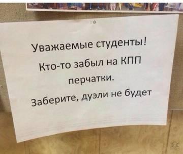 http://sh.uploads.ru/t/haNXR.jpg