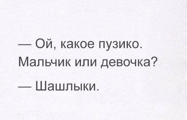 http://sh.uploads.ru/t/hdoAa.jpg