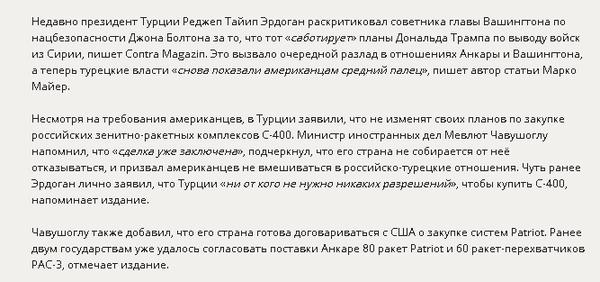 http://sh.uploads.ru/t/hkUaw.png